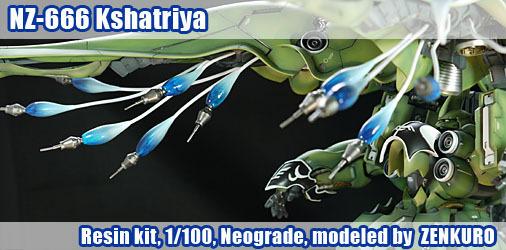 NZ-666 Kshatriya 1/100
