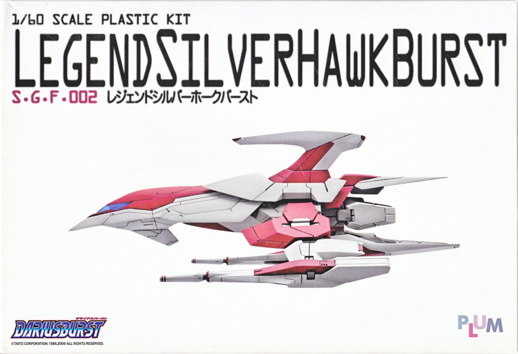 Boite du Legend Silver Hawk Burst 1/60