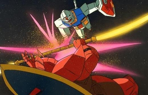 Les Gunpla de l'UC, Part.1 - UC0079 - MS Gundam / La Fédération