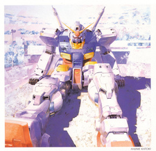 Le RX-78-2 vu par Hajime Katoki