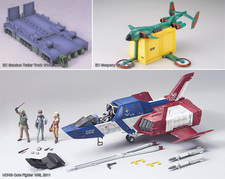 EX Gundam Trailer Truck, EX Gunperry, UCHG Core Fighter