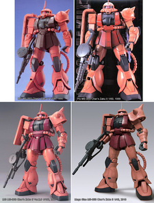 Les Char's Zaku II au 1/100 et plus : MG, PG, MG Ver.2.0 et Mega Size