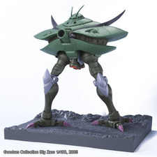 Gundam Collection Big zam