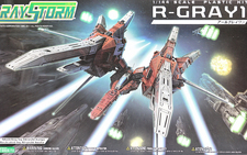 Rgray-1 1/144 - Review