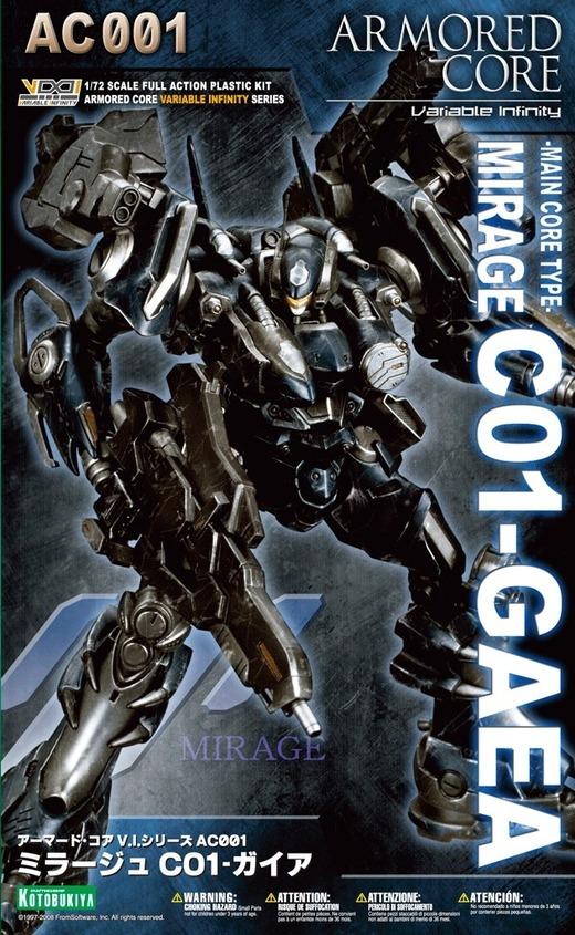 Jeu-concours Armored Core V - les résultats