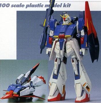 MSZ-006 Zeta Gundam - 1/100 - 1985