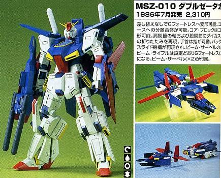 MSZ-010 ZZ Gundam - 1/100 - 1986