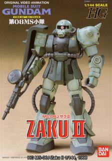 HG MS-06J Zaku II