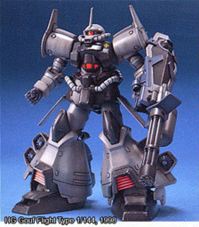HG Gouf Flight Type