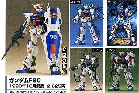 Gundam F90 - 1/100 - 1990