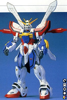 GF13-017NJII God Gundam - HG-Ex - 1/60 - 1994