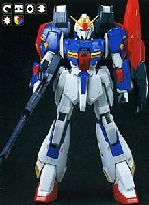 MSZ-006 Zeta Gundam - MG - 1/100 - 1996
