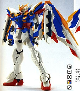 XXXG-01W Wing Gundam [Ver.Ka] - MG - 1/100 - 2004