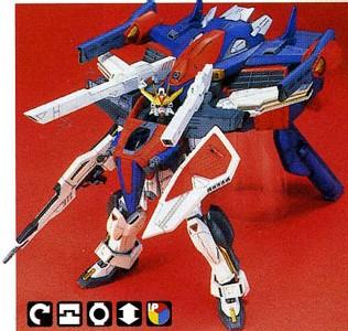 G-Falcon unit Double X - HG - 1/100 - 1996
