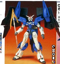OZ-19MAX Gundam GRIEPE - HG - 1/144 - 1997