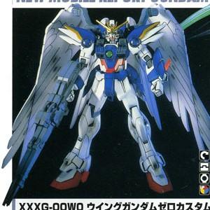 XXXG-00W0 Wing Gundam Zero custom - HGFA - 1/144 - 1998