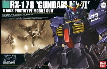 HGUC RX-178 Gundam Mk.II Titan ver.