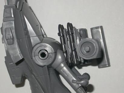 articulation des ailerons latéraux