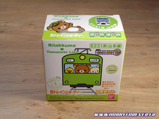 La boite du B-train Shorty Series E231 Yamanote Line Rilakkuma