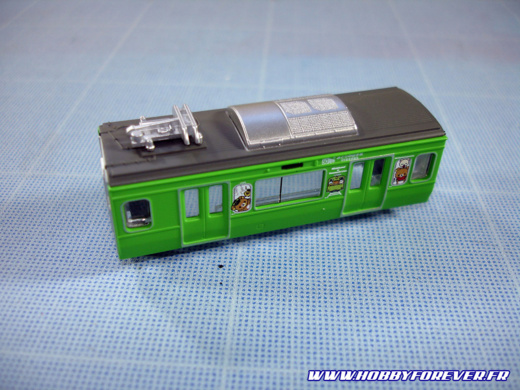 B-Train Shorty - Serie E231 Yamanote Line Rilakkuma