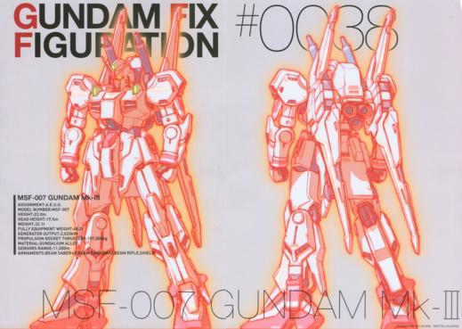 Le Gundam Mk-III revu par Hajime Katoki pour la version GFF