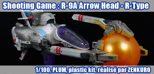 R-9A Arrow Head – R-Type (Arcade) / R-Type Final (PS2)