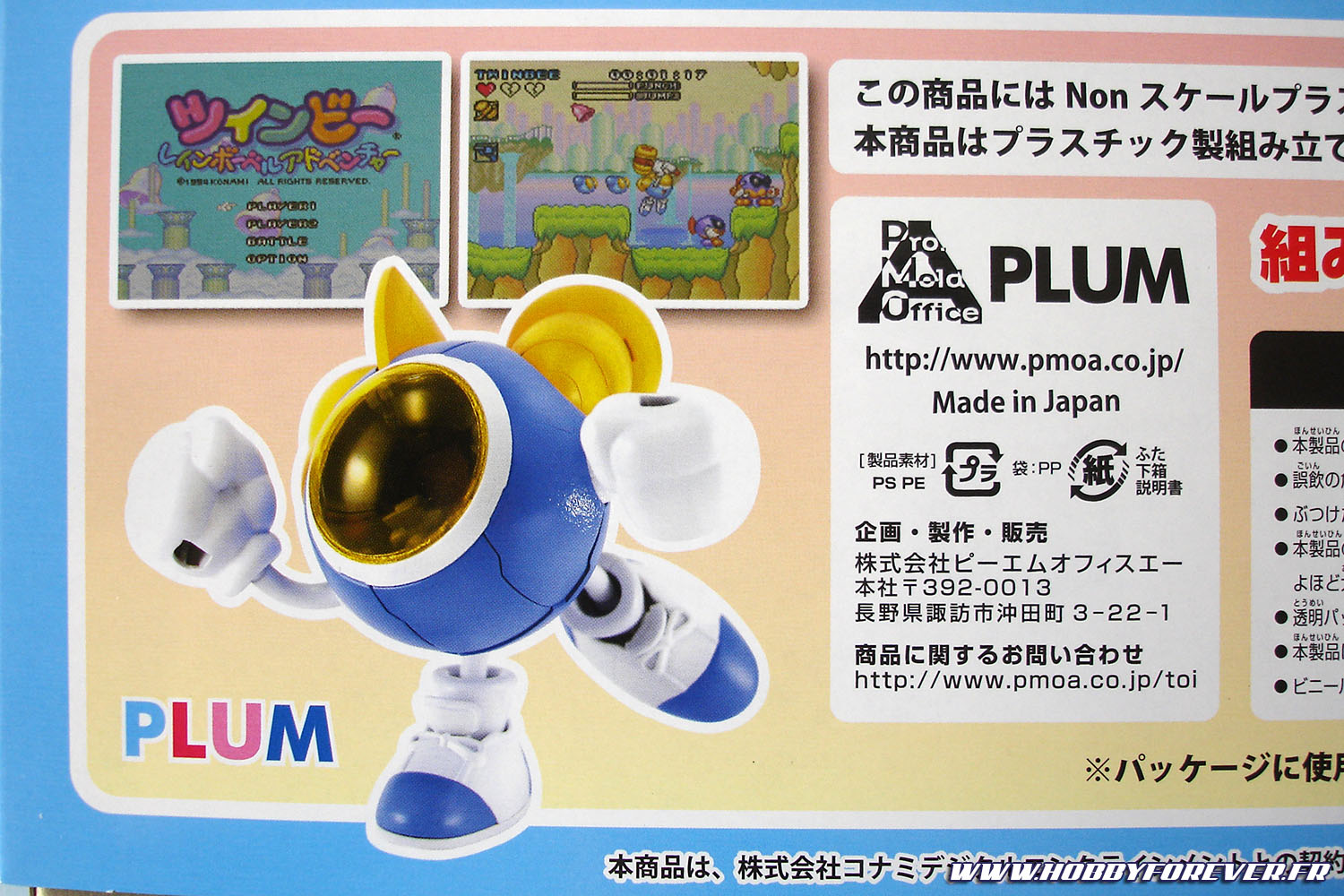 Quelques screenshot de Pop'n TwinBee: Rainbow Bell Adventures agrémentent la boite