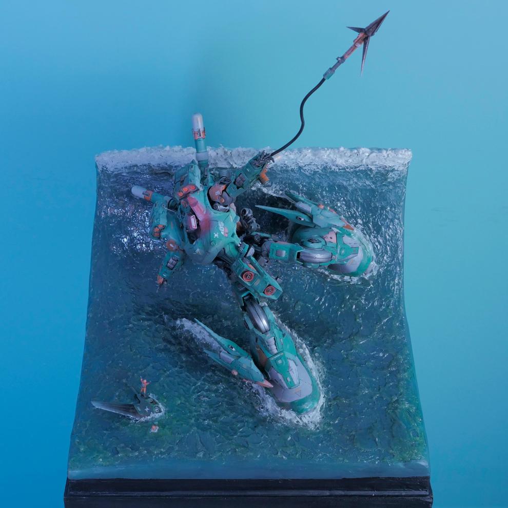 Kaizoku Dijeh par Pierre FRANC / Steel Giant