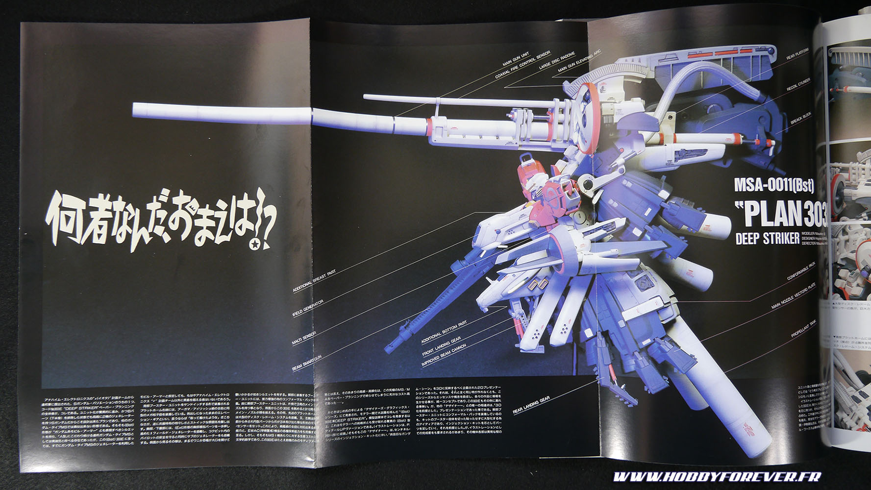 Le scratch build du Deep Striker apparu dans Gundam Sentinel en 1988