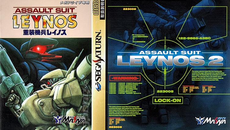 Jaquettes d'Assault Suits Leynos sur MEgadrive et Assault Suis Leynos II sur Saturn