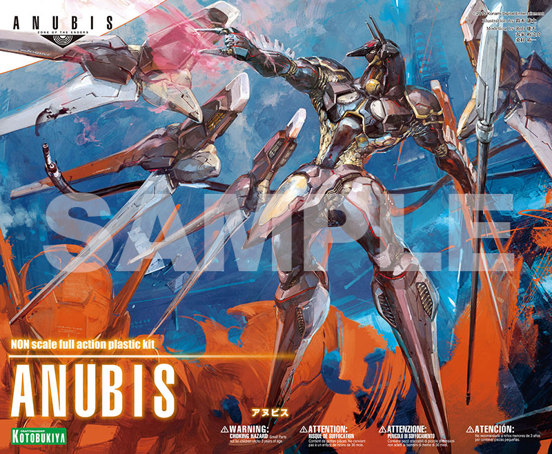 Box Art de l'Anubis