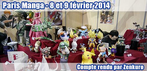 Paris Manga - 8 et 9 février 2014 - Compte rendu