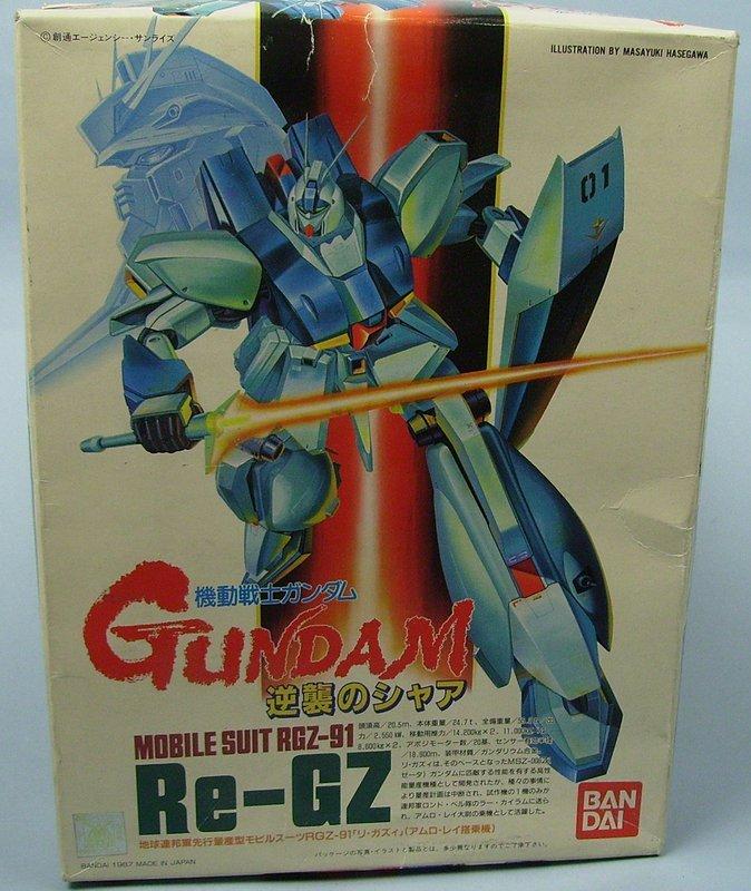 RGZ-91 Re-GZ - Bandai