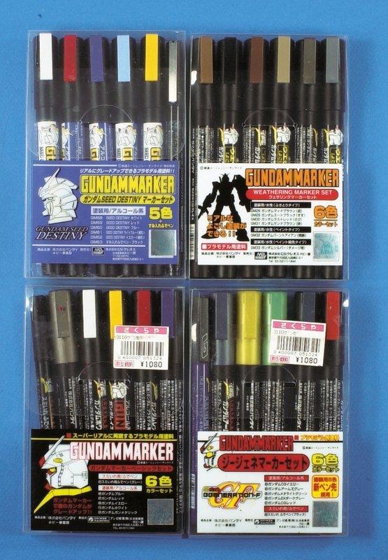 Différents sets de Gundam Markers sont disponibles