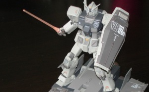 GFF Metal Composite - RX-78-3 Gundam G3 ver.Ka with G-Fighter