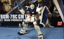HGUC RGM-79C GM Type C - Out of Box